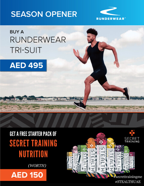 Runderwear Secret Training B MAN WEB size 480px X 620px - STEALTH Race Mix - Pineapple