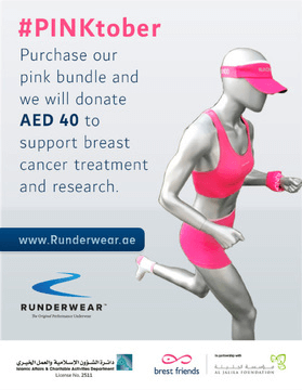 Runderwear sported 40 - STEALTH Race Mix - Pineapple